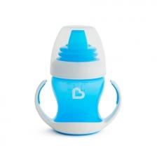 Tasse d'apprentissage 120 ml Bleu dès 4 mois