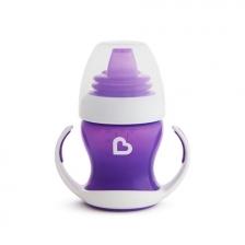 Tasse d'apprentissage 120 ml Violet dès 4 mois