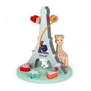 Looping Boulier Sophie La Girafe