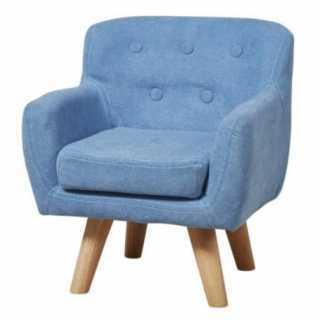 Fauteuil enfant confortable bleu Babygloo