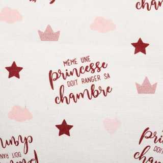 Bac de rangement canvas Princesse Atmosphera