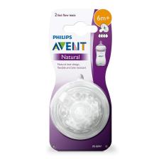 Philips Avent Tétines Natural 6m+  Débit rapide Lot de 2
