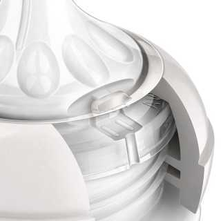 Lot de 3 Biberons Natural 260ml Philips Avent