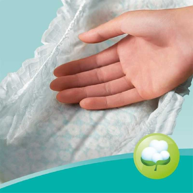 Pampers - Baby Dry - Couches Taille 3 (5-9 kg/Midi) - Pack économique 1 mois de consommation (x198couches)