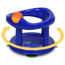 Siège de bain Pivotant Bleu Safety 1st